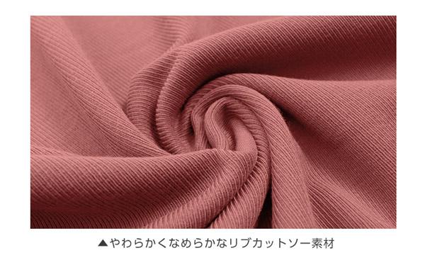 裾ツイードリブトップス [C3517]