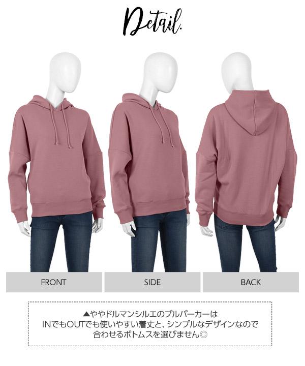 【ぬく盛り】プルパーカー [C3528]