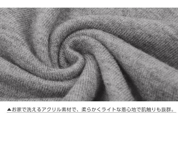 ぴったりフィットニットトップス [C3535]