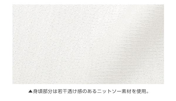 レース切り替え袖ファーニットソートップス [C3538]