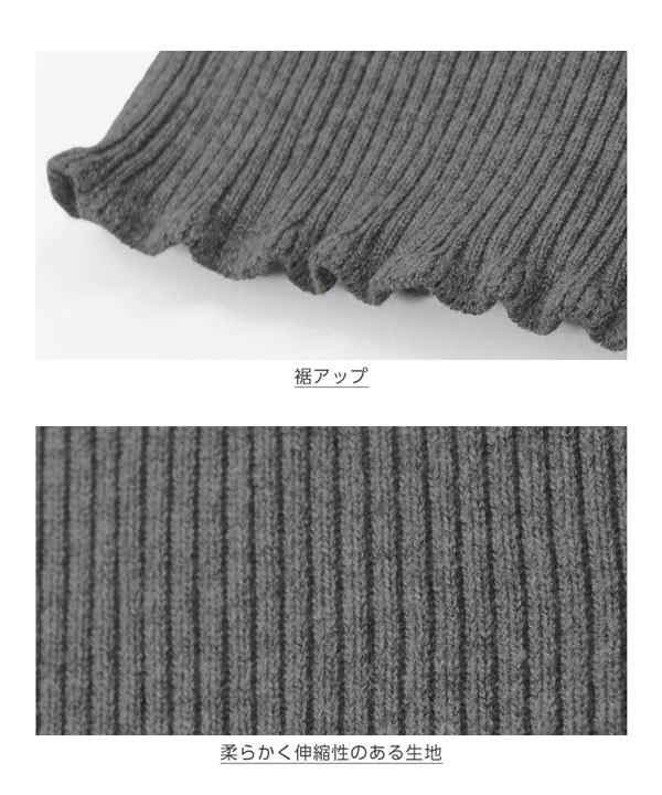 ≪トップス全品送料無料!12/9(月)朝11:59まで≫デザインハイネックリブニット [C3550]