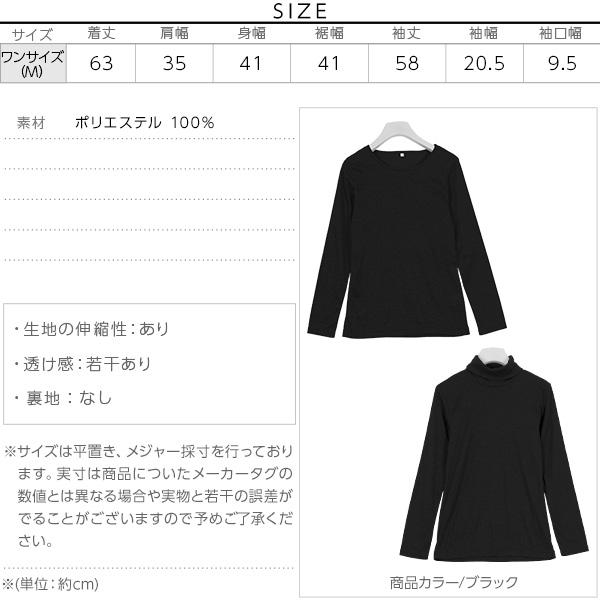 裏起毛ベーシックTシャツ [C3552]のサイズ表