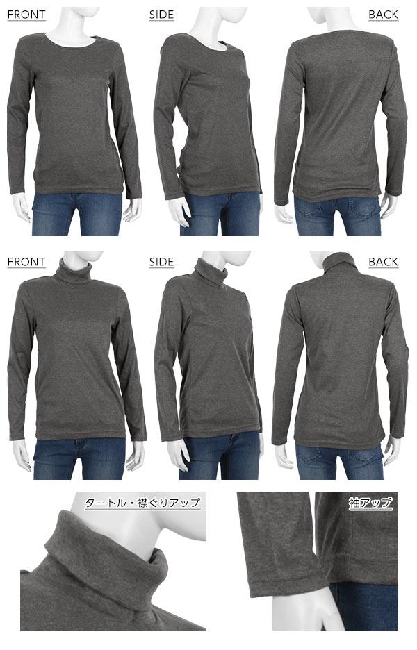 裏起毛ベーシックTシャツ [C3552]