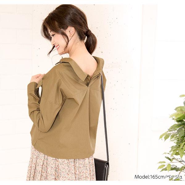 抜き襟ミリタリーシャツ [C3574]