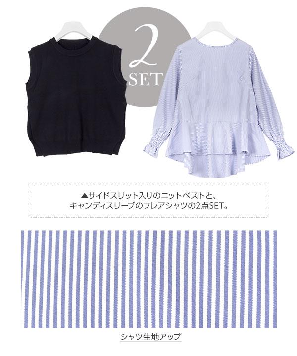 ニットベストレイヤード風シャツ [C3600]