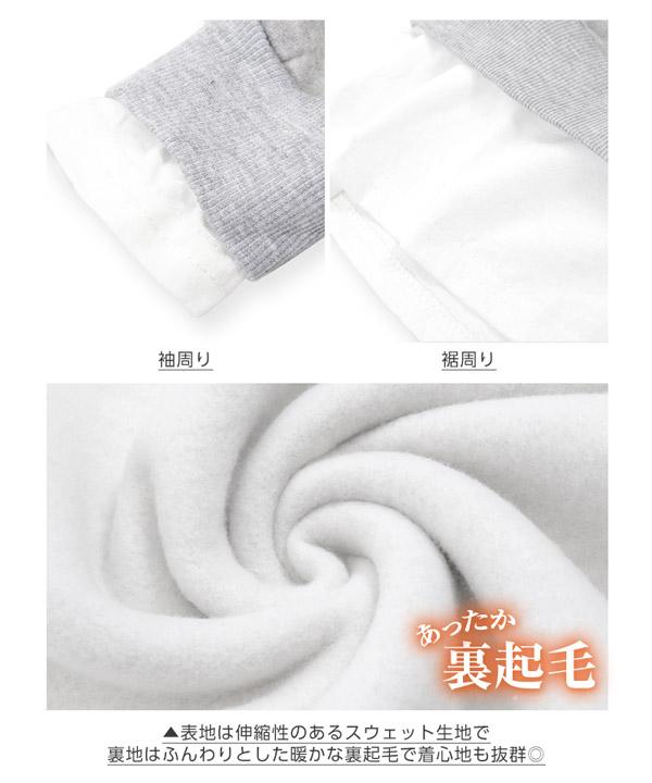 裏起毛裾シャツレイヤード風パーカー [C3601]