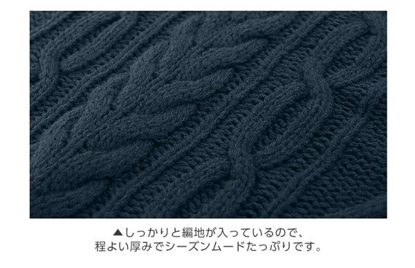 ≪SALE!!≫ライン入りケーブルニット [C3607]