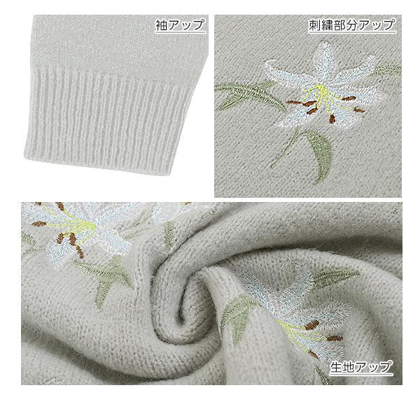フラワー刺繍ニットプルオーバー [C3612]