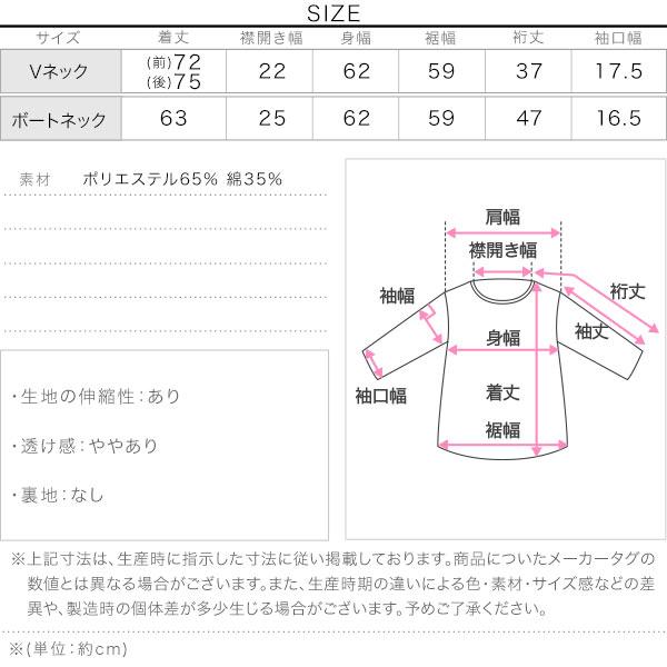 【アセリア】汗染み防止ポケット付きゆるT [C3615]のサイズ表