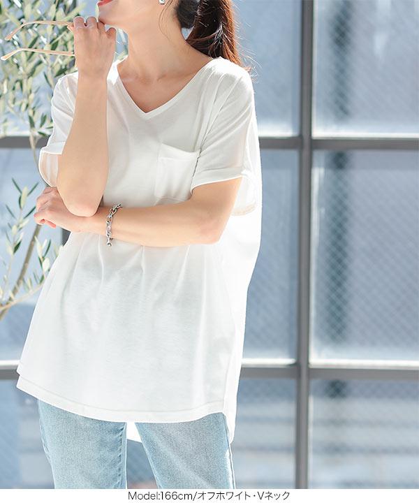 【アセリア】汗染み防止ポケット付きゆるT [C3615]
