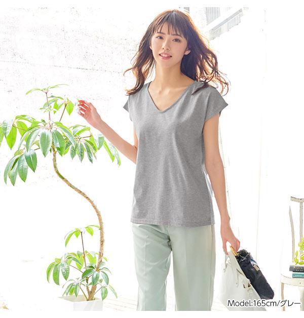 [ ASELEAR ]汗染み防止前後2WAYTシャツ [C3617]
