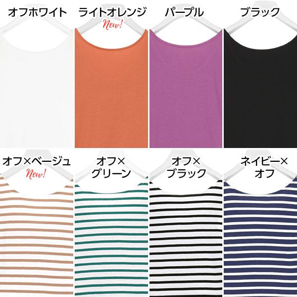 ≪セール≫バックバレエ5分袖Tシャツ [C3628]