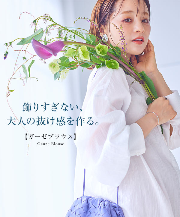【田中亜希子さんコラボ】ハイネックガーゼシャツチュニック [C3644]