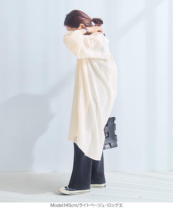 [ 田中亜希子さんコラボ ]ハイネックガーゼシャツチュニック [C3644]