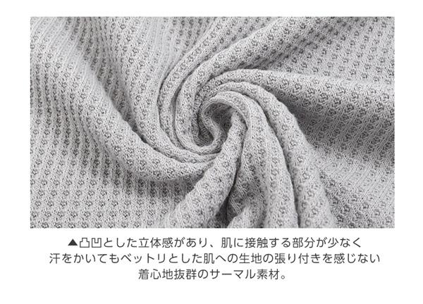 ≪ファイナルセール!≫サーマルフレンチスリーブトップス [C3653]