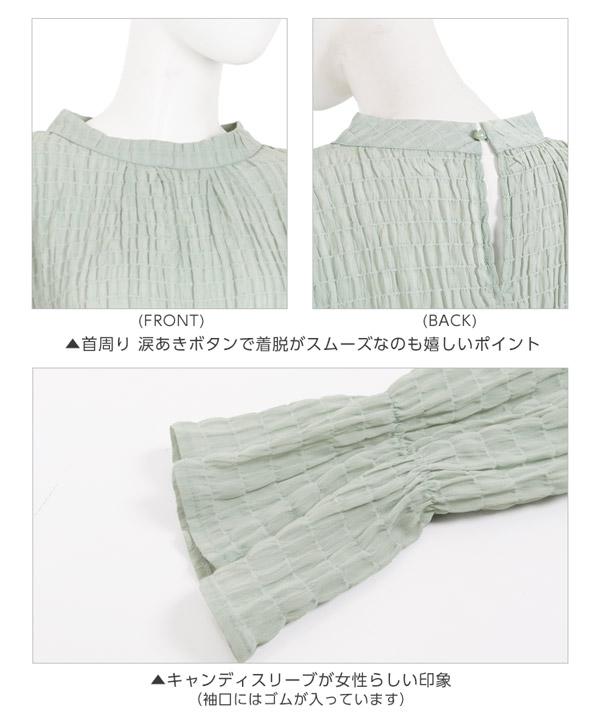 ふくれシフォンハイネックブラウス [C3657]