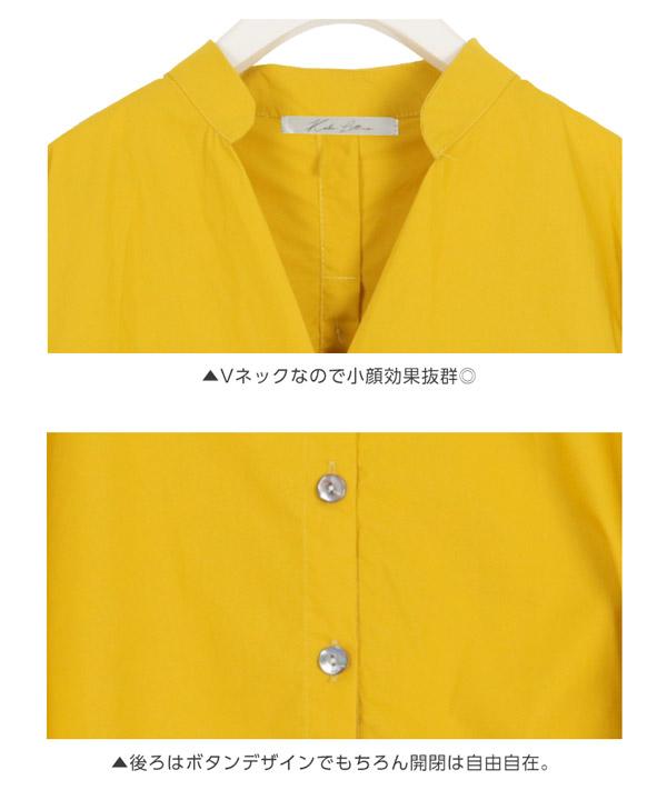 バックボタン変形シャツ [C3670]