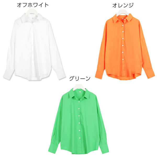 ビッグカラーシャツ [C3673]