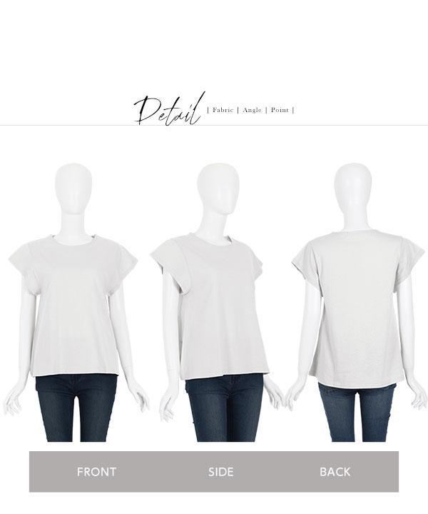 シルケット加工フレンチスリーブTシャツ [C3692]