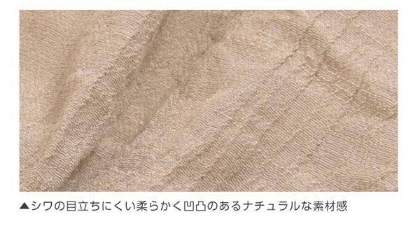 ≪トップス全品送料無料!12/9(月)朝11:59まで≫楊柳ウエストシャーリングブラウス [C3697]