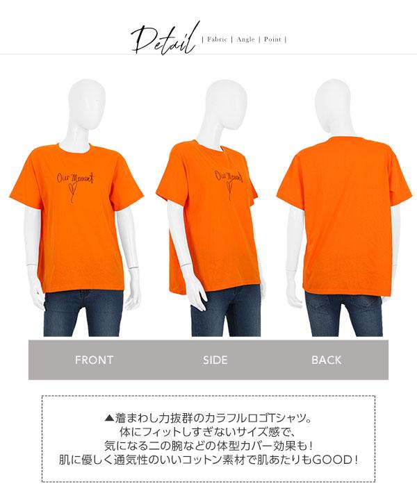 カラフルロゴTシャツ [C3725]