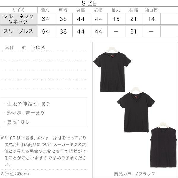 [ Hanes ]2PAC Tシャツ(ホワイト・ブラック各1枚ずつの2枚セット) [C3726]のサイズ表