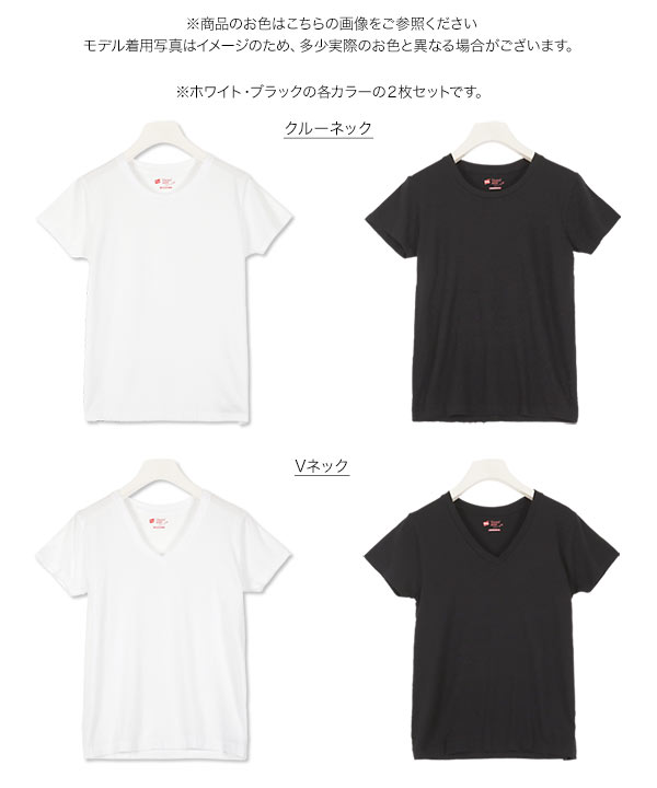 [ Hanes ]2PAC Tシャツ(ホワイト・ブラック各1枚ずつの2枚セット) [C3726]