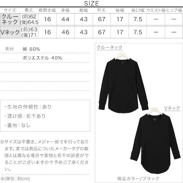 [ Hanes ]1PACロンt [C3727]のサイズ表