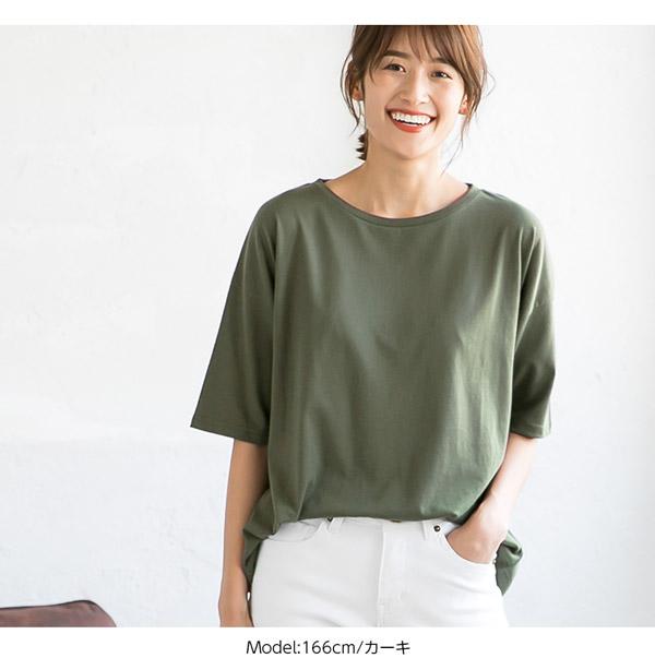 ほこり・UVブロックTシャツ [C3738]