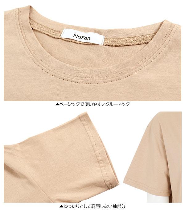 ≪ファイナルセール!≫ロゴTシャツ [C3747]