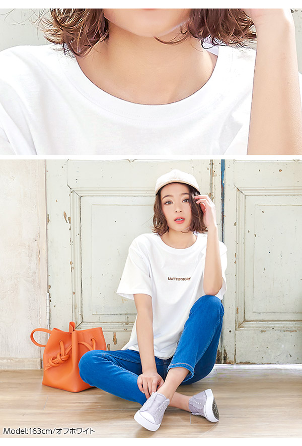 ロゴTシャツ [C3747]