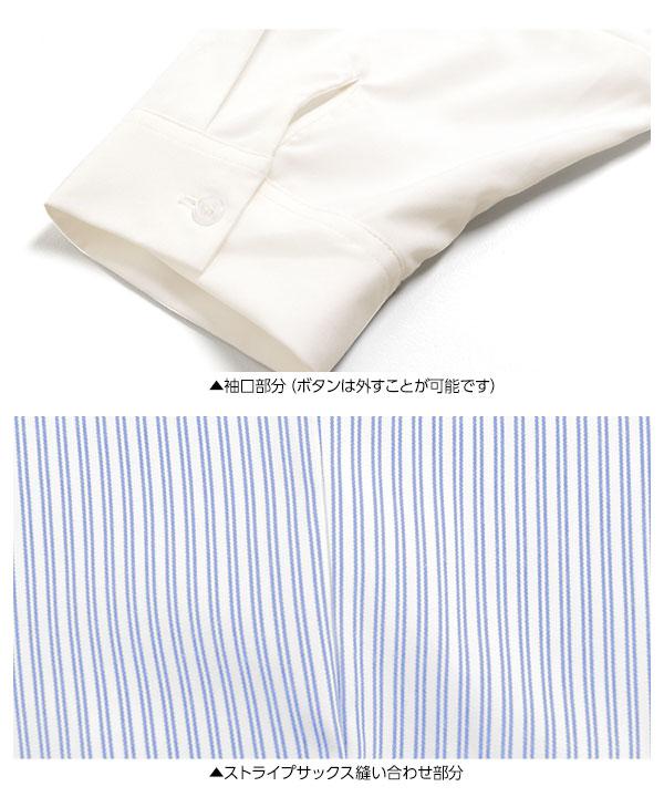 レースタンクフェイクレイヤードシャツ[C3755]
