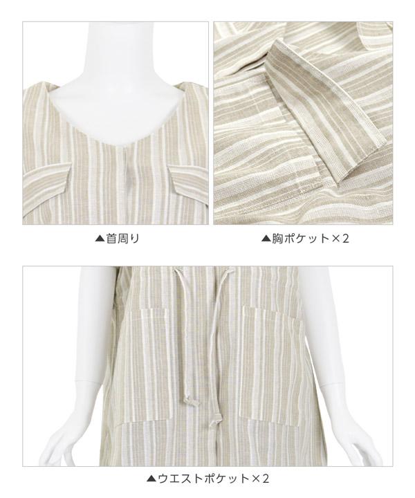 ポケットデザインドロストストライプシャツ [C3757]