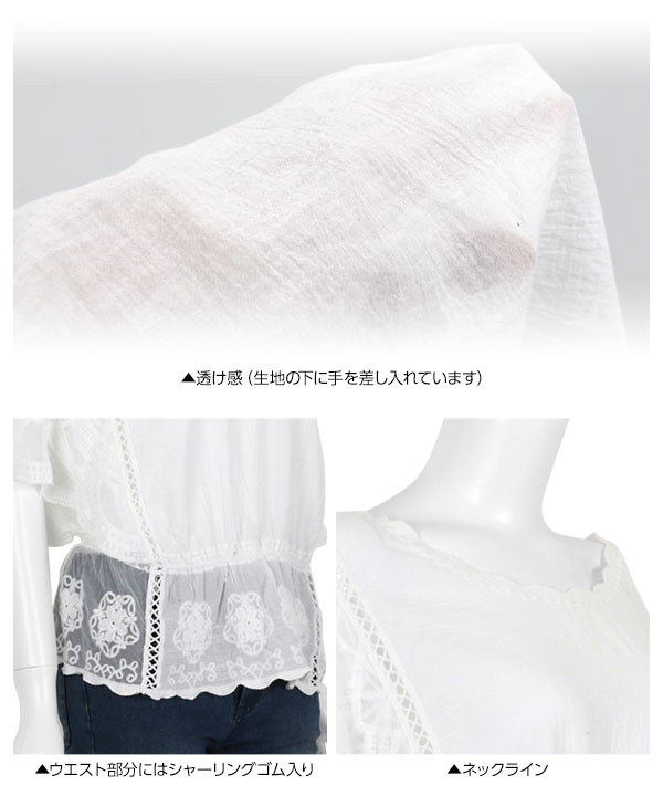 フレアスリーブ刺繍トップス [C3760]