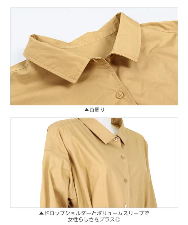 ベルト付き3WAYシャツ [C3761]