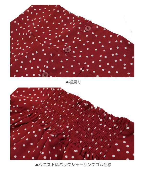 ≪ファイナルセール!≫ドット柄半袖ブラウス [C3776]