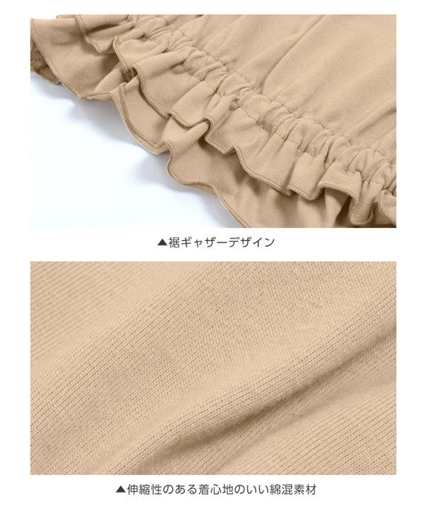 裾ギャザーフレンチスリーブバルーンカットソー [C3780]