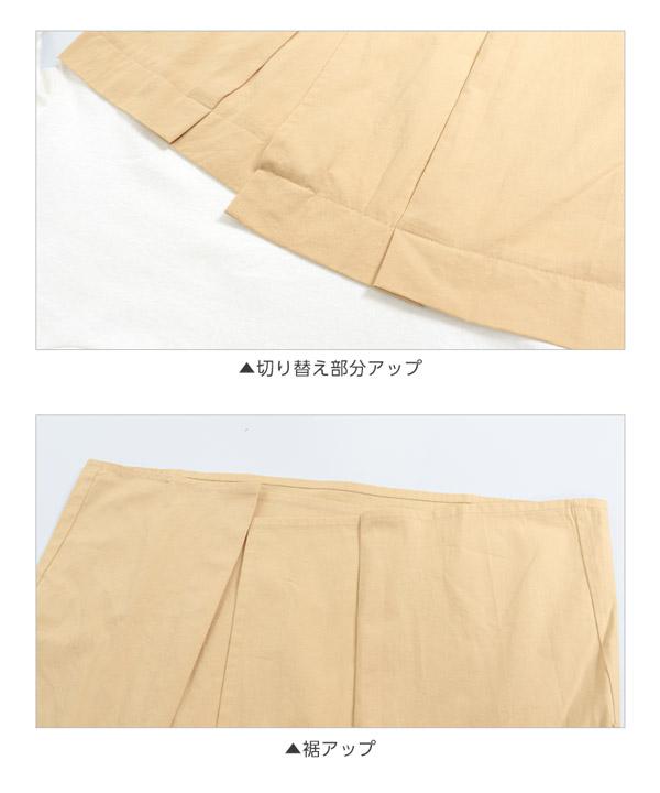 ビスチェドッキングTシャツ [C3781]