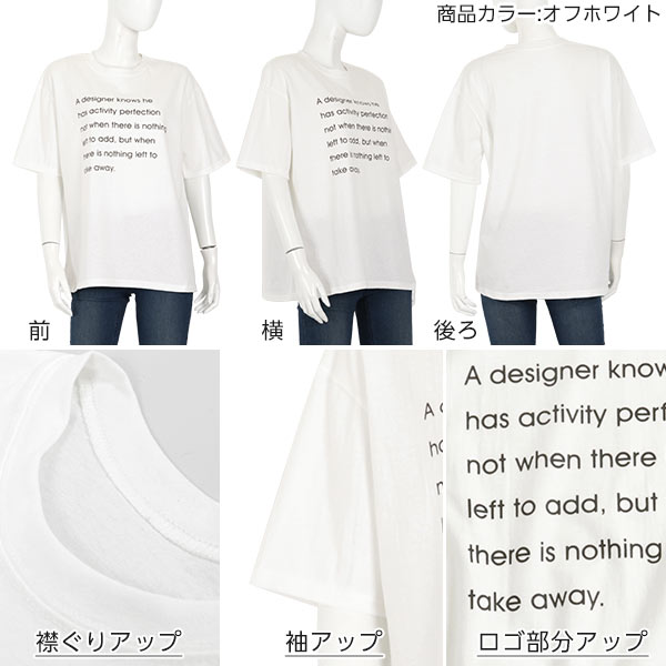 ロゴTシャツ [C3786]
