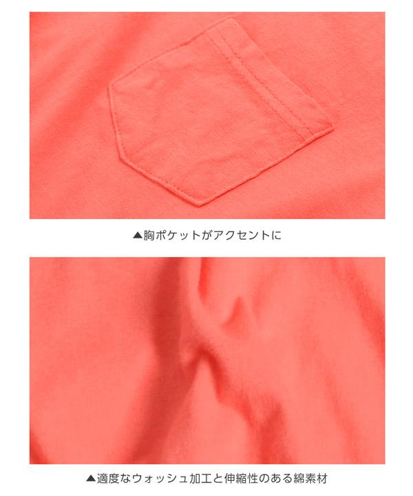 ≪トップス全品送料無料★5/27(月)朝11:59まで≫ポケット付きウォッシュ加工Tシャツ [C3787]