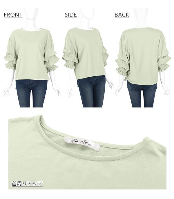 袖タックボリュームカットソートップス [C3799]