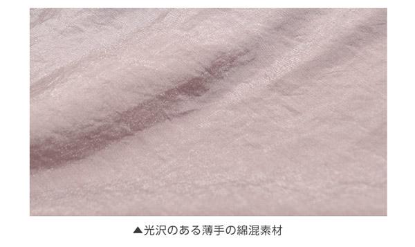 フロントボタンブラウス [C3804]