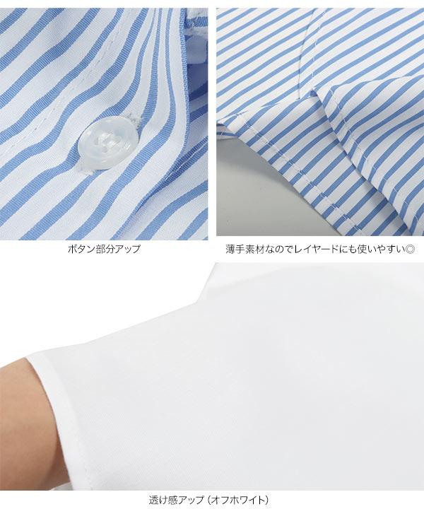 トップスorワンピ丈シャツ [C3815]