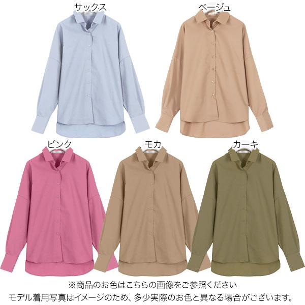 ≪SALE≫ベーシックシャツ [C381F]