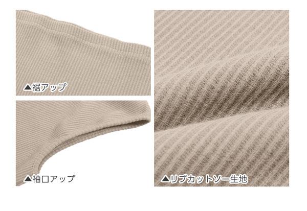 ≪ファイナルセール!≫ドロップ開きリブタンクトップ [C3838]