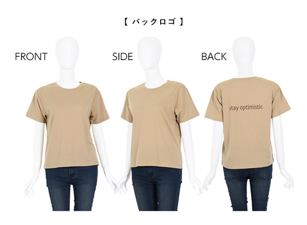 フロント/バック/ネックロゴ選べる刺繍ロゴT [C3847]
