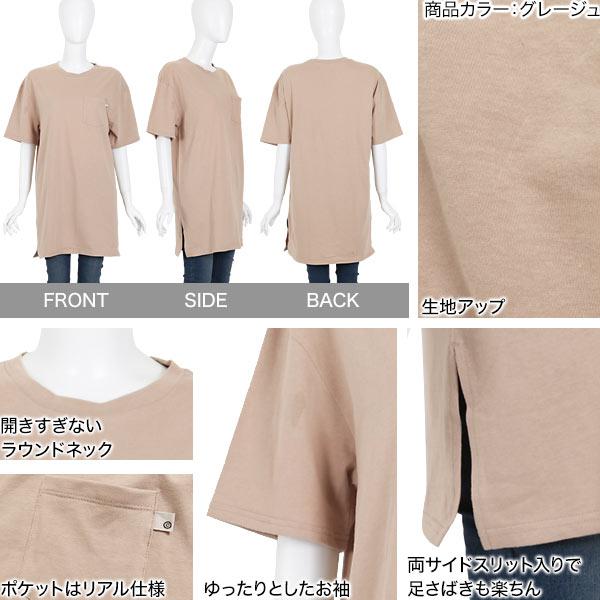 [ 近藤千尋さんコラボ ]ポケット付きサイドスリットゆるTシャツ [C3855]