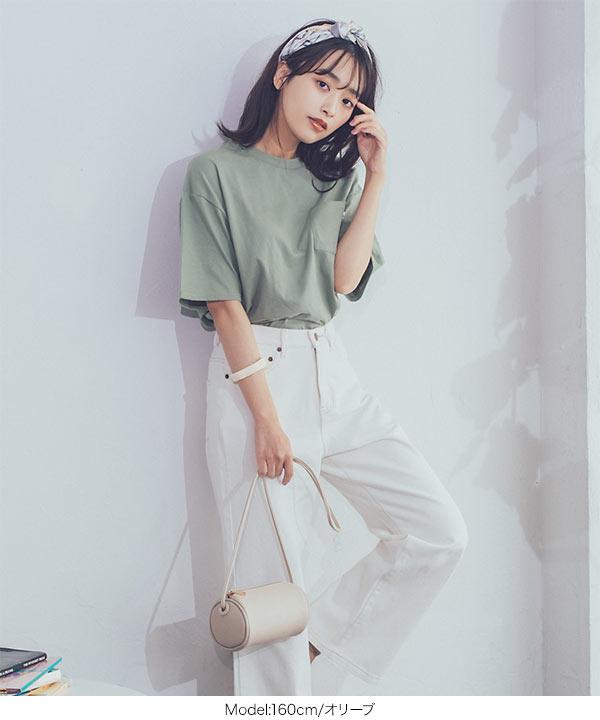 [近藤千尋さんコラボ]ポケット付きサイドスリットゆるTシャツ [C3855]