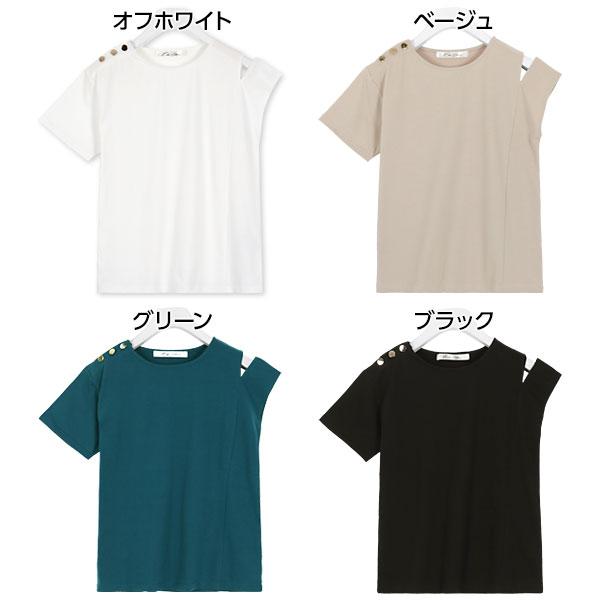 ショルダーボタンスリットアシメTシャツ [C3902]