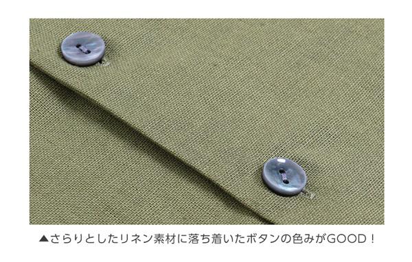 ≪ファイナルセール!≫リネン2Wayサッシュベルト付きシャツ [C3904]